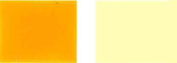 Χρωματιστό-κίτρινο-191-Χρώμα